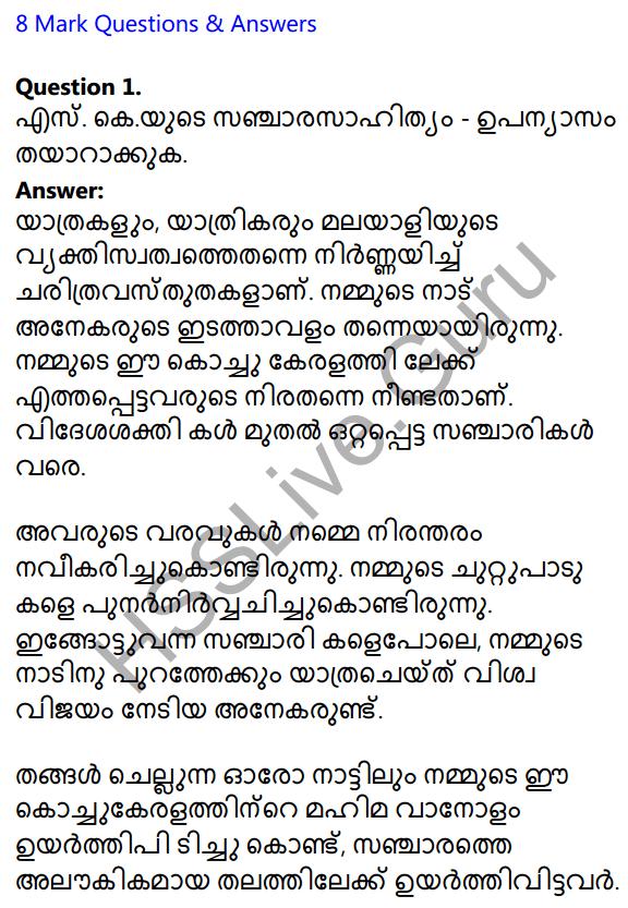 Plus Two Malayalam Textbook Answers Unit 3 Chapter 4 Badariyum Parisarangalum 11