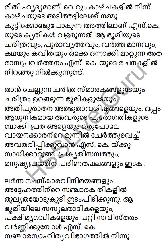 Plus Two Malayalam Textbook Answers Unit 3 Chapter 4 Badariyum Parisarangalum 19