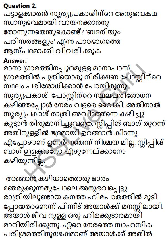 Plus Two Malayalam Textbook Answers Unit 3 Chapter 4 Badariyum Parisarangalum 3
