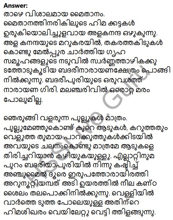 Plus Two Malayalam Textbook Answers Unit 3 Chapter 4 Badariyum Parisarangalum 7