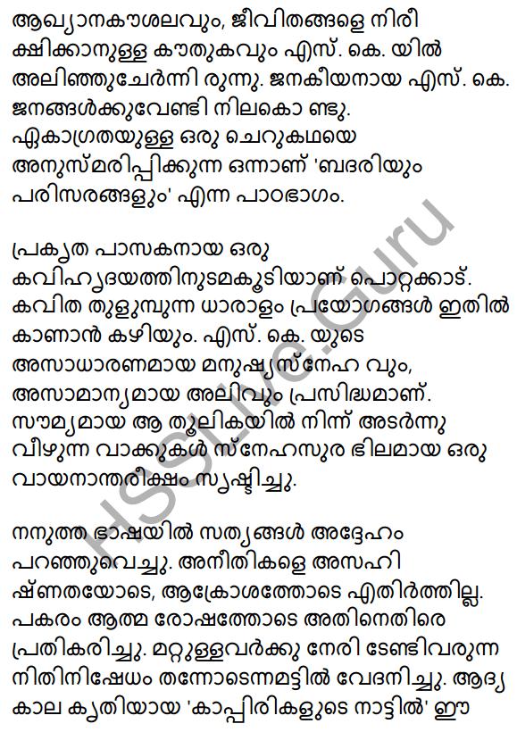 Plus Two Malayalam Textbook Answers Unit 3 Chapter 5 Yamunothriyude Ooshmalathayil 22