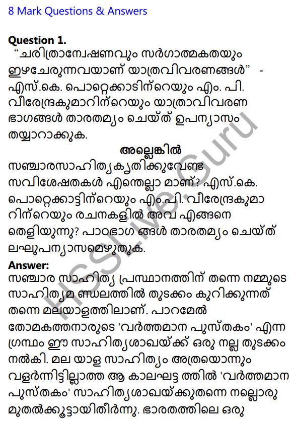 Plus Two Malayalam Textbook Answers Unit 3 Chapter 5 Yamunothriyude Ooshmalathayil 27