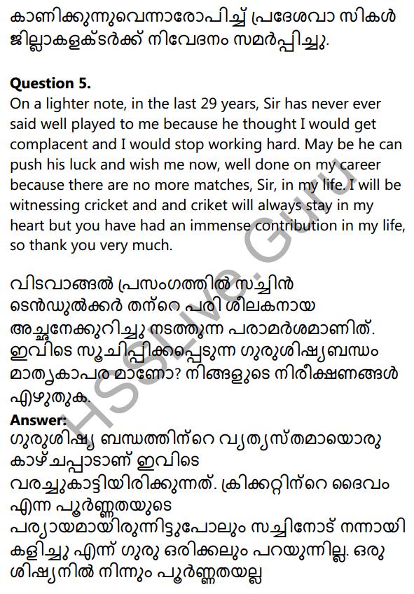 Plus Two Malayalam Textbook Answers Unit 4 Chapter 1 Vaamkhadayude Hridayathudippukal 11