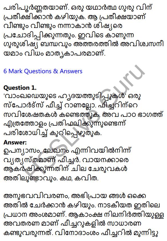 Plus Two Malayalam Textbook Answers Unit 4 Chapter 1 Vaamkhadayude Hridayathudippukal 12