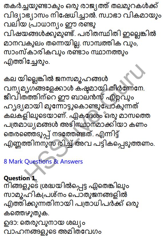 Plus Two Malayalam Textbook Answers Unit 4 Chapter 1 Vaamkhadayude Hridayathudippukal 29