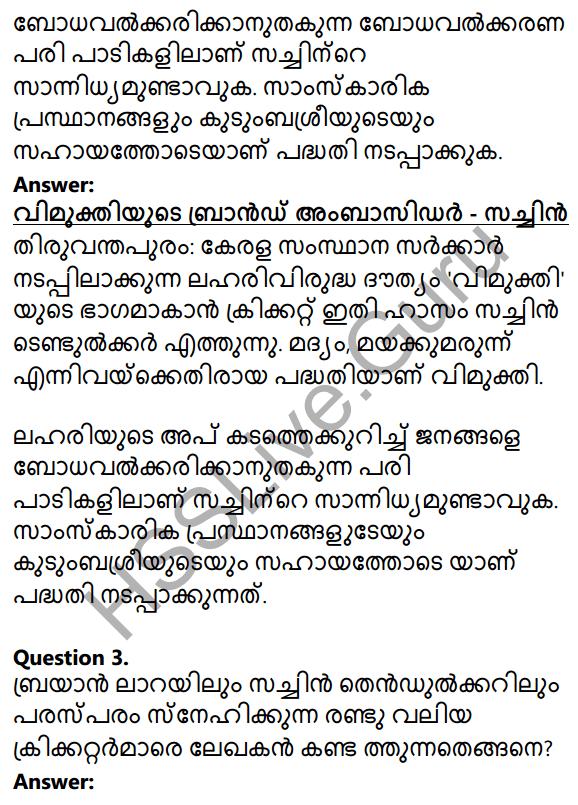 Plus Two Malayalam Textbook Answers Unit 4 Chapter 1 Vaamkhadayude Hridayathudippukal 8