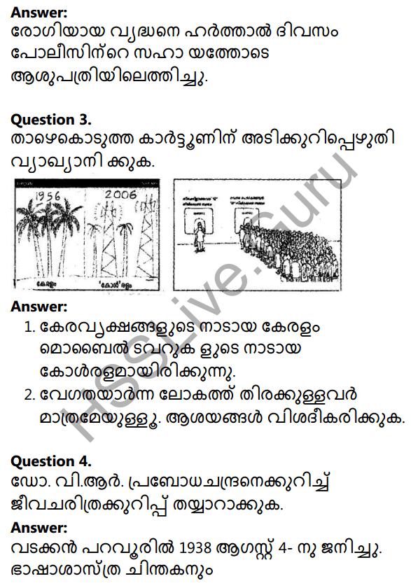 Plus Two Malayalam Textbook Answers Unit 4 Chapter 2 Madhyamavicharam 2