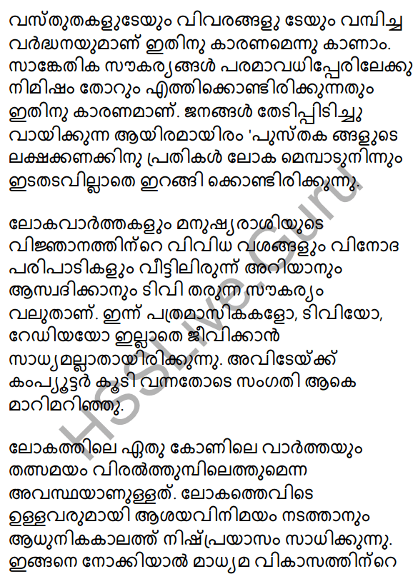 Plus Two Malayalam Textbook Answers Unit 4 Chapter 3 Navamadhyamangal Shakthiyum Sadhyathayum 10