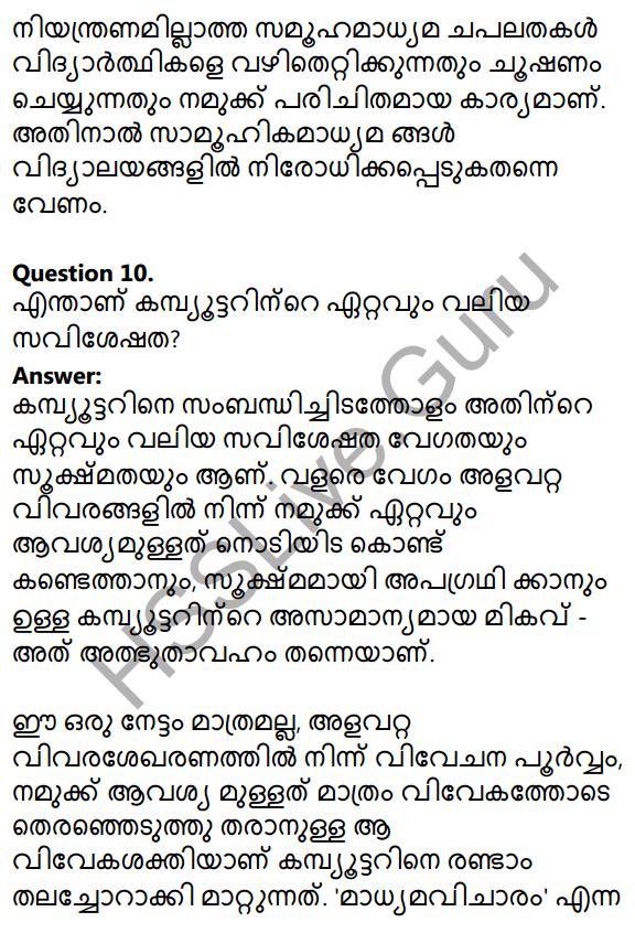 Plus Two Malayalam Textbook Answers Unit 4 Chapter 3 Navamadhyamangal Shakthiyum Sadhyathayum 16