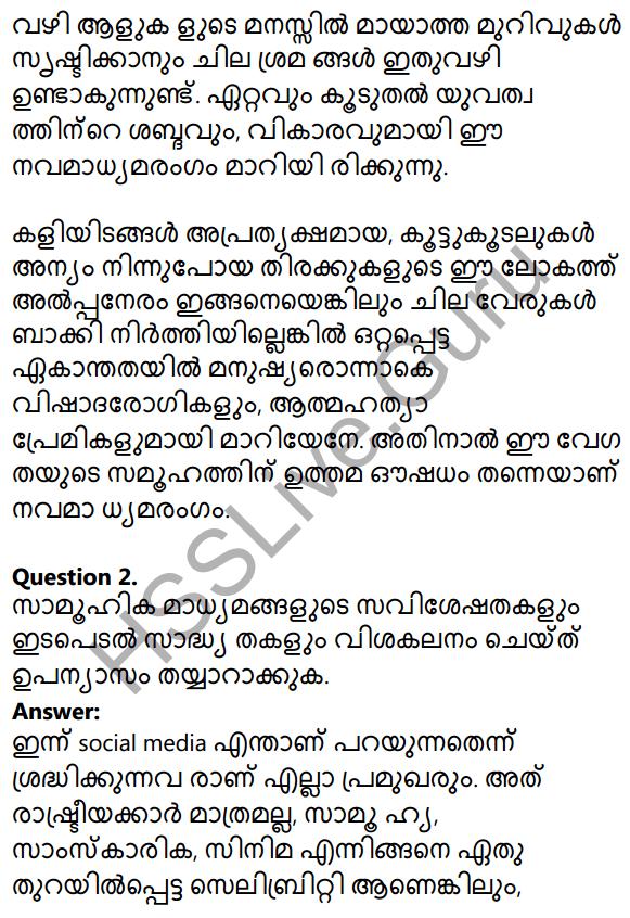 Plus Two Malayalam Textbook Answers Unit 4 Chapter 3 Navamadhyamangal Shakthiyum Sadhyathayum 35