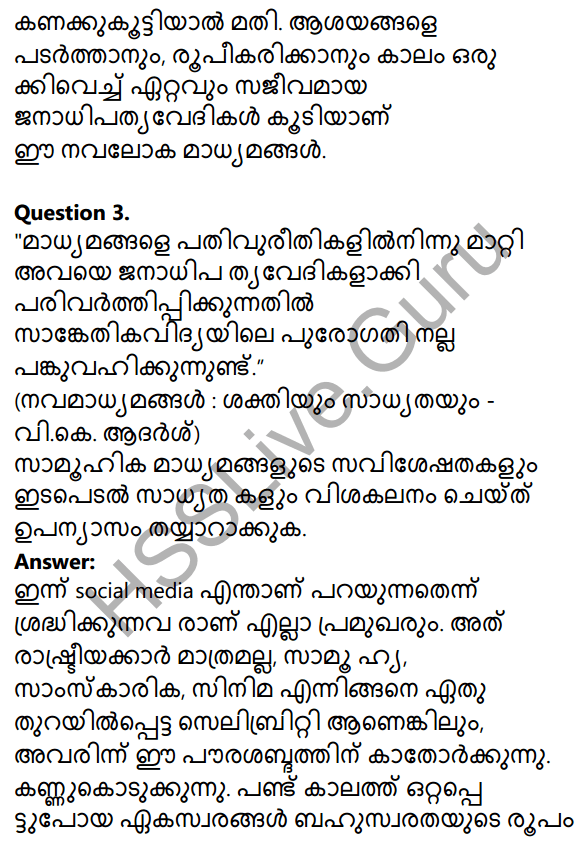Plus Two Malayalam Textbook Answers Unit 4 Chapter 3 Navamadhyamangal Shakthiyum Sadhyathayum 43