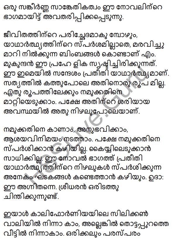 Plus Two Malayalam Textbook Answers Unit 4 Chapter 4 Kayyoppillatha Sandesam 11
