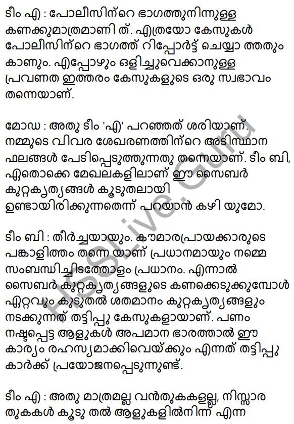 Plus Two Malayalam Textbook Answers Unit 4 Chapter 4 Kayyoppillatha Sandesam 28