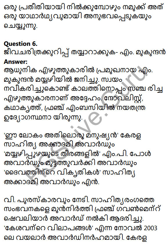 Plus Two Malayalam Textbook Answers Unit 4 Chapter 4 Kayyoppillatha Sandesam 3