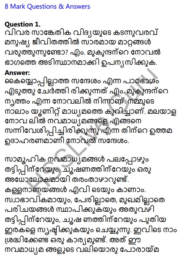 Plus Two Malayalam Textbook Answers Unit 4 Chapter 4 Kayyoppillatha Sandesam 31