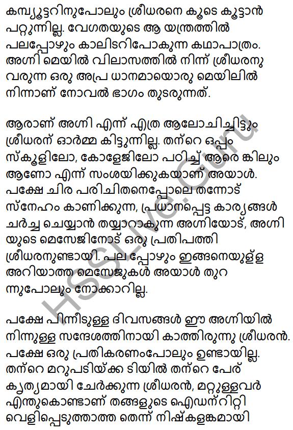 Plus Two Malayalam Textbook Answers Unit 4 Chapter 4 Kayyoppillatha Sandesam 33