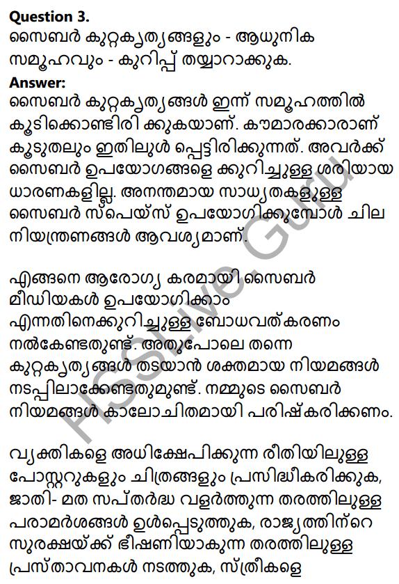 Plus Two Malayalam Textbook Answers Unit 4 Chapter 4 Kayyoppillatha Sandesam 7