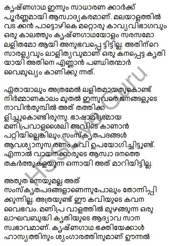 Peeli Kannukal Summary 2