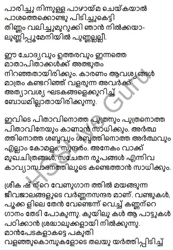 Peeli Kannukal Summary 5