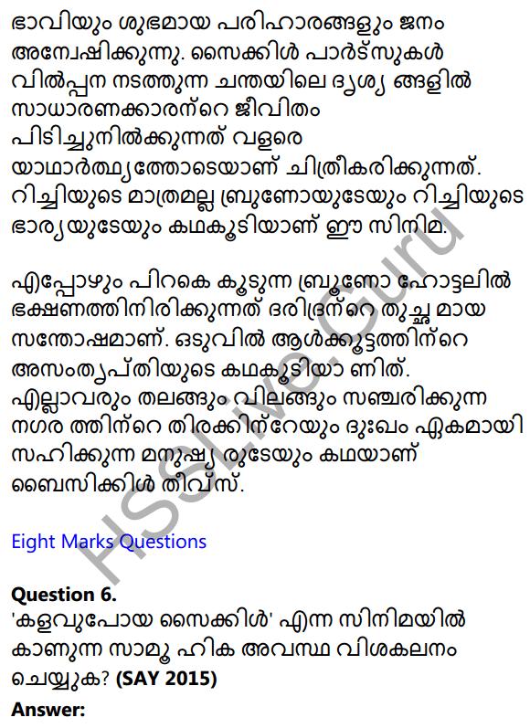 Plus One Malayalam Textbook Answers Unit 2 Chapter 3 Kazhinjupoya Kalaghattavum 25