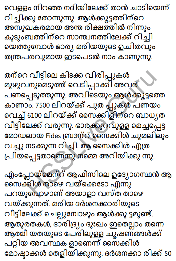 Plus One Malayalam Textbook Answers Unit 2 Chapter 3 Kazhinjupoya Kalaghattavum 28