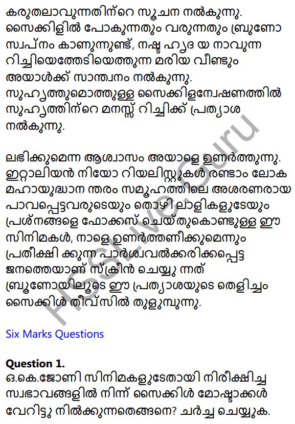 Plus One Malayalam Textbook Answers Unit 2 Chapter 3 Kazhinjupoya Kalaghattavum 3