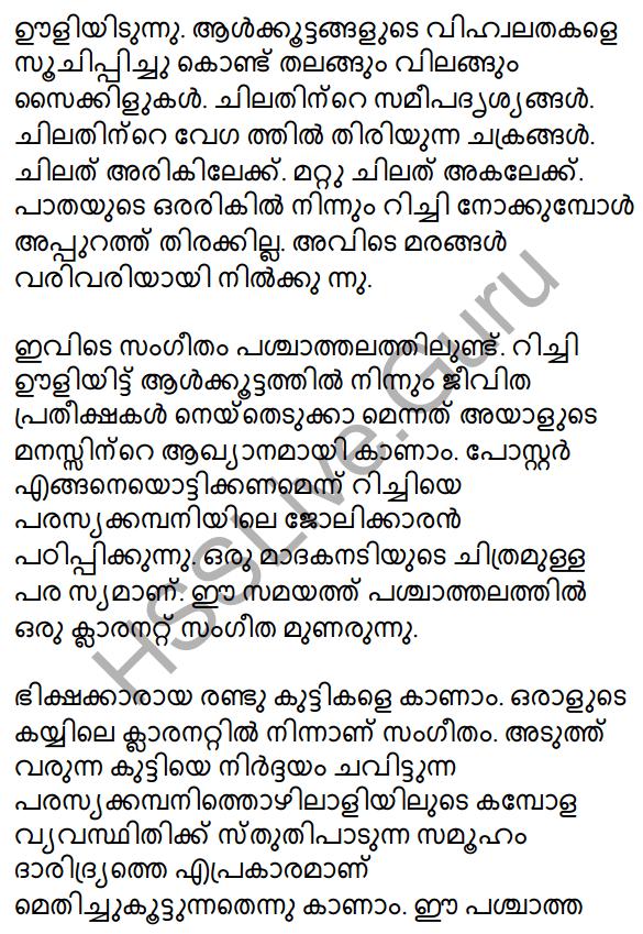 Plus One Malayalam Textbook Answers Unit 2 Chapter 3 Kazhinjupoya Kalaghattavum 30