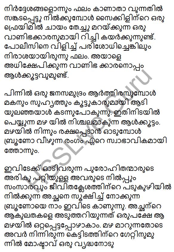 Plus One Malayalam Textbook Answers Unit 2 Chapter 3 Kazhinjupoya Kalaghattavum 33