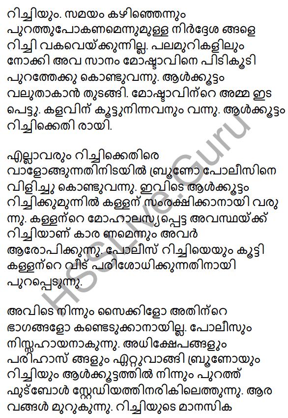 Plus One Malayalam Textbook Answers Unit 2 Chapter 3 Kazhinjupoya Kalaghattavum 38