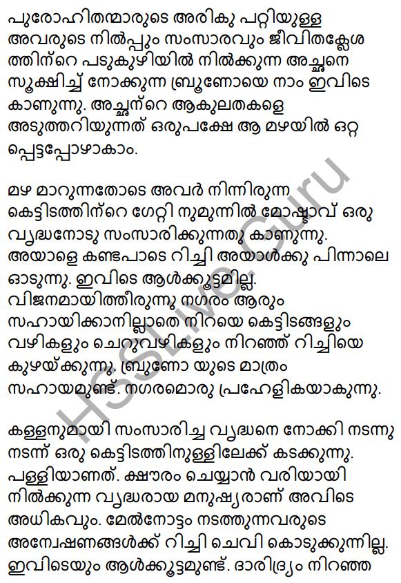 Plus One Malayalam Textbook Answers Unit 2 Chapter 3 Kazhinjupoya Kalaghattavum 49