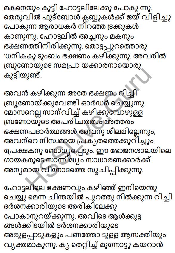 Plus One Malayalam Textbook Answers Unit 2 Chapter 3 Kazhinjupoya Kalaghattavum 52