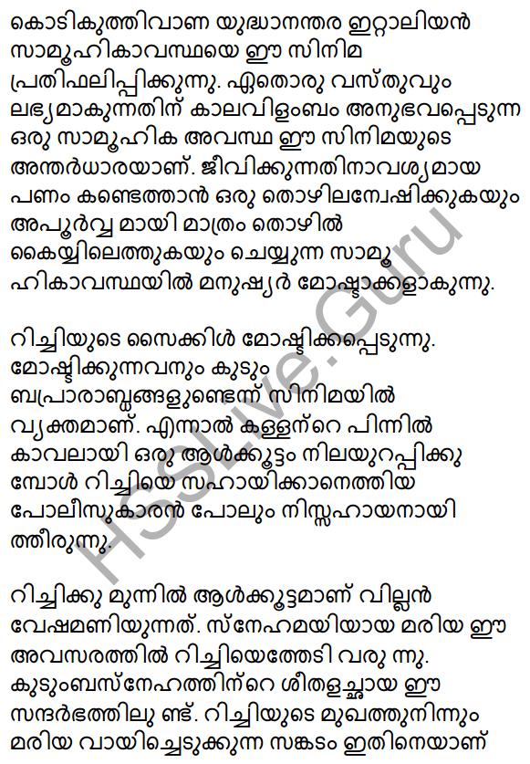 Plus One Malayalam Textbook Answers Unit 2 Chapter 3 Kazhinjupoya Kalaghattavum 57