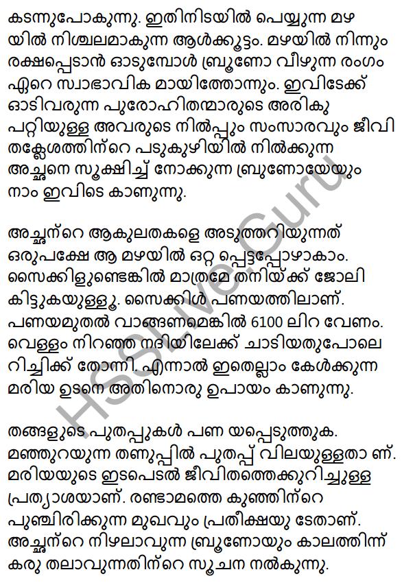 Plus One Malayalam Textbook Answers Unit 2 Chapter 3 Kazhinjupoya Kalaghattavum 59