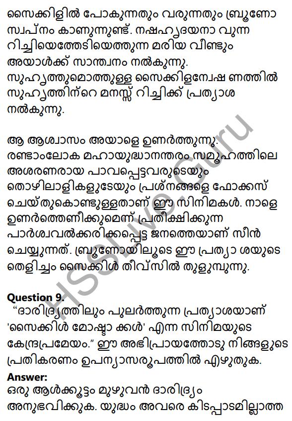 Plus One Malayalam Textbook Answers Unit 2 Chapter 3 Kazhinjupoya Kalaghattavum 60