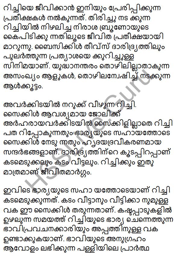 Plus One Malayalam Textbook Answers Unit 2 Chapter 3 Kazhinjupoya Kalaghattavum 62