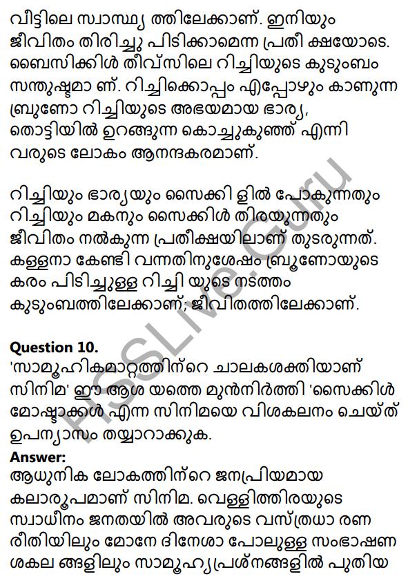 Plus One Malayalam Textbook Answers Unit 2 Chapter 3 Kazhinjupoya Kalaghattavum 65