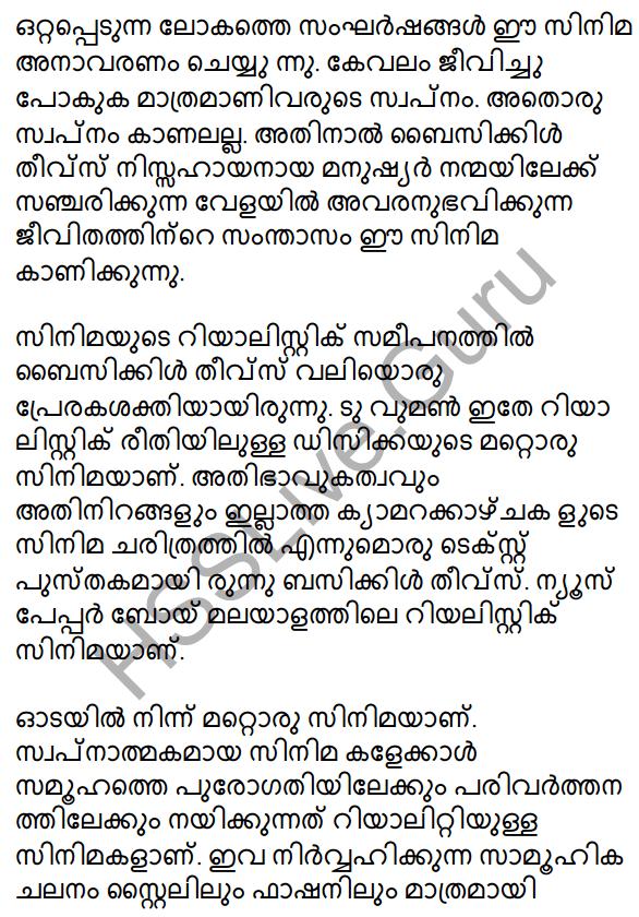 Plus One Malayalam Textbook Answers Unit 2 Chapter 3 Kazhinjupoya Kalaghattavum 68