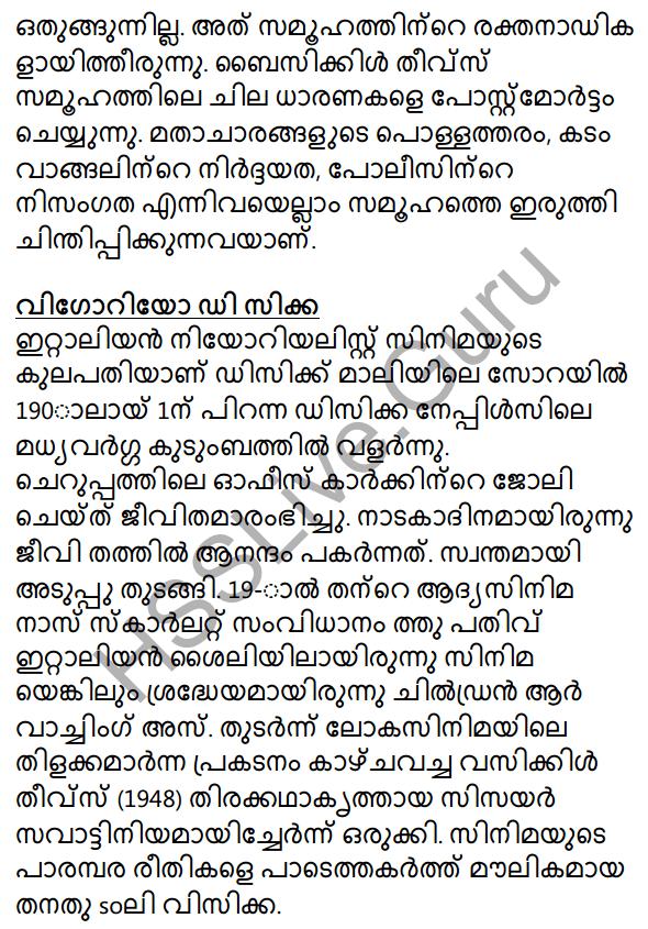 Plus One Malayalam Textbook Answers Unit 2 Chapter 3 Kazhinjupoya Kalaghattavum 69