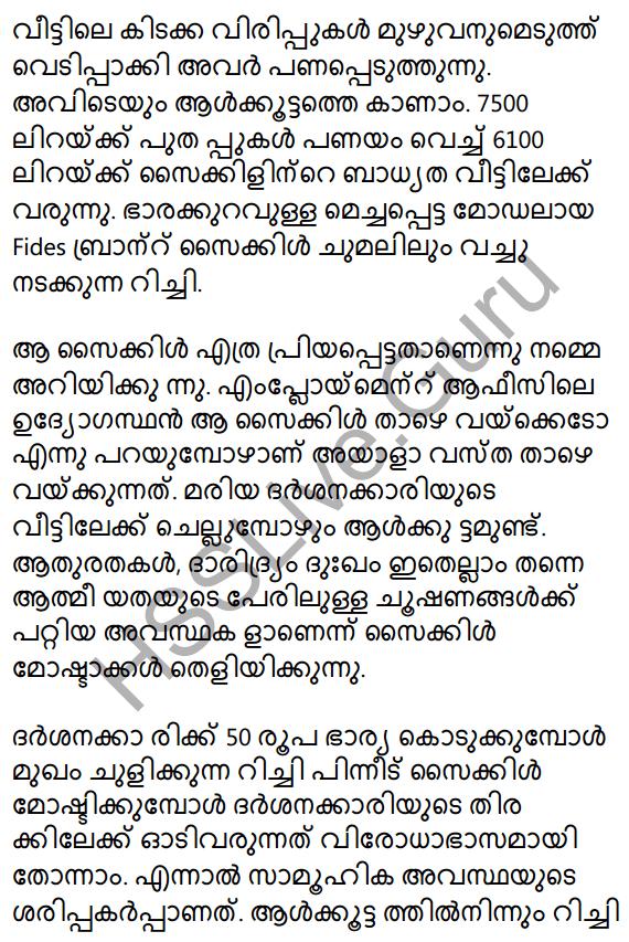 Plus One Malayalam Textbook Answers Unit 2 Chapter 3 Kazhinjupoya Kalaghattavum 9