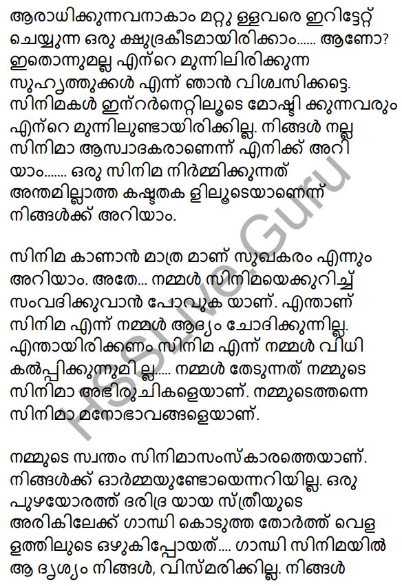 Plus One Malayalam Textbook Answers Unit 2 Chapter 4 Kaippad Kelkkunnundo 103