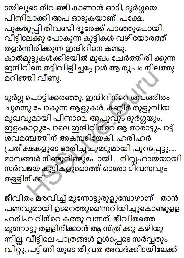Plus One Malayalam Textbook Answers Unit 2 Chapter 4 Kaippad Kelkkunnundo 110