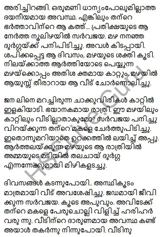 Plus One Malayalam Textbook Answers Unit 2 Chapter 4 Kaippad Kelkkunnundo 111