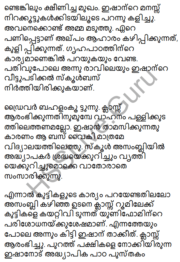 Plus One Malayalam Textbook Answers Unit 2 Chapter 4 Kaippad Kelkkunnundo 114