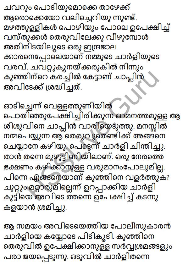 Plus One Malayalam Textbook Answers Unit 2 Chapter 4 Kaippad Kelkkunnundo 125