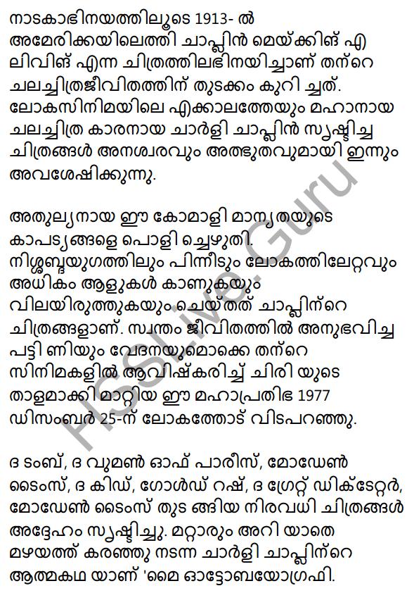 Plus One Malayalam Textbook Answers Unit 2 Chapter 4 Kaippad Kelkkunnundo 129