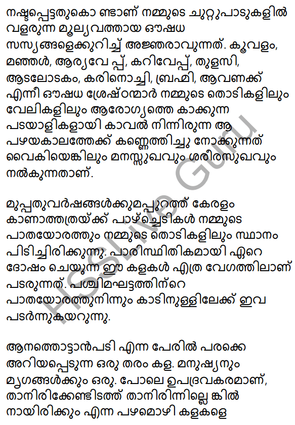 Plus One Malayalam Textbook Answers Unit 2 Chapter 4 Kaippad Kelkkunnundo 14