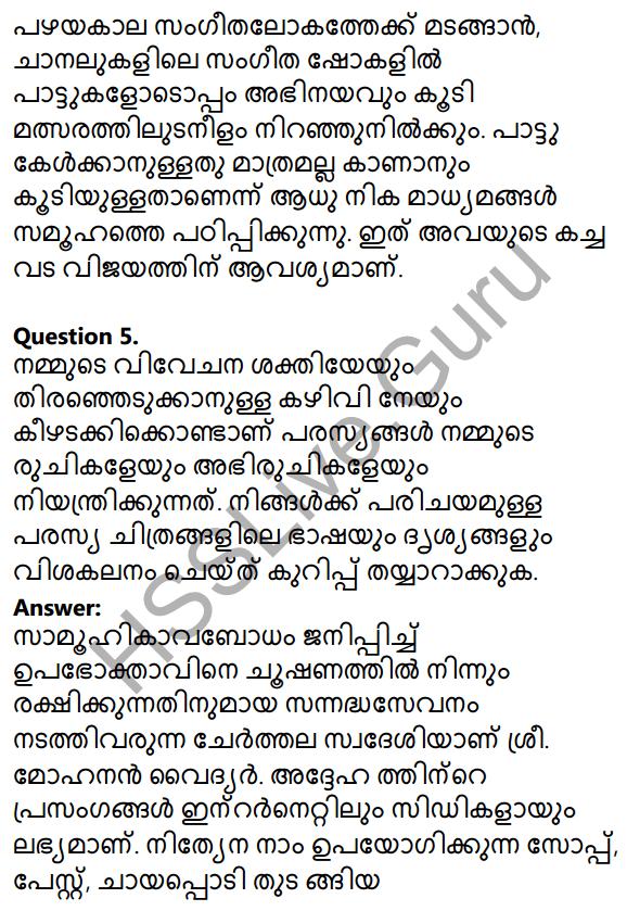 Plus One Malayalam Textbook Answers Unit 2 Chapter 4 Kaippad Kelkkunnundo 18