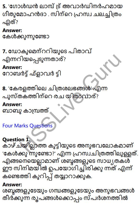 Plus One Malayalam Textbook Answers Unit 2 Chapter 4 Kaippad Kelkkunnundo 2