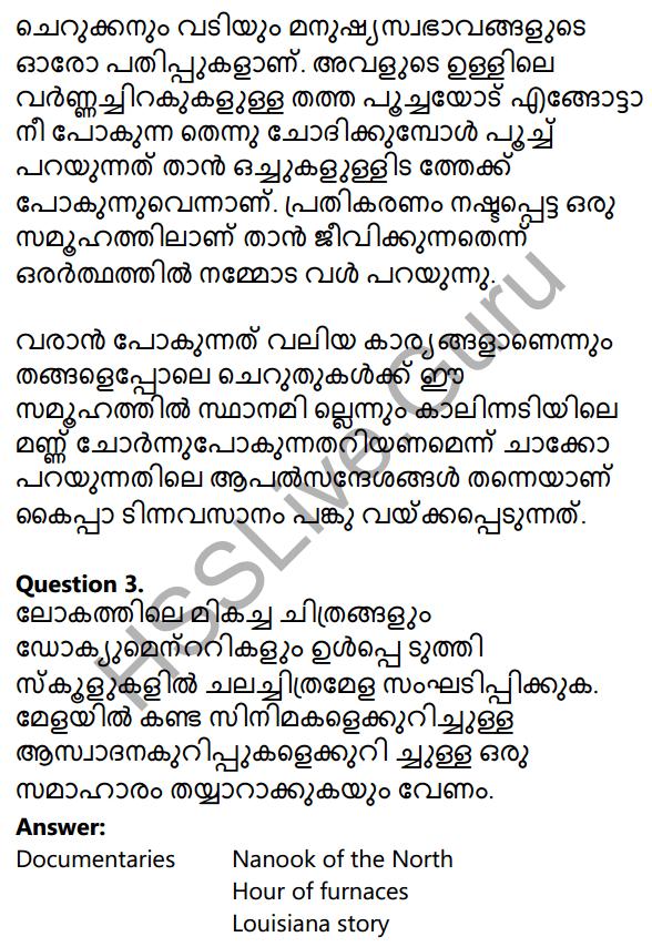 Plus One Malayalam Textbook Answers Unit 2 Chapter 4 Kaippad Kelkkunnundo 31