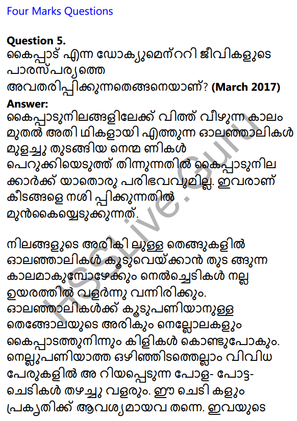 Plus One Malayalam Textbook Answers Unit 2 Chapter 4 Kaippad Kelkkunnundo 35
